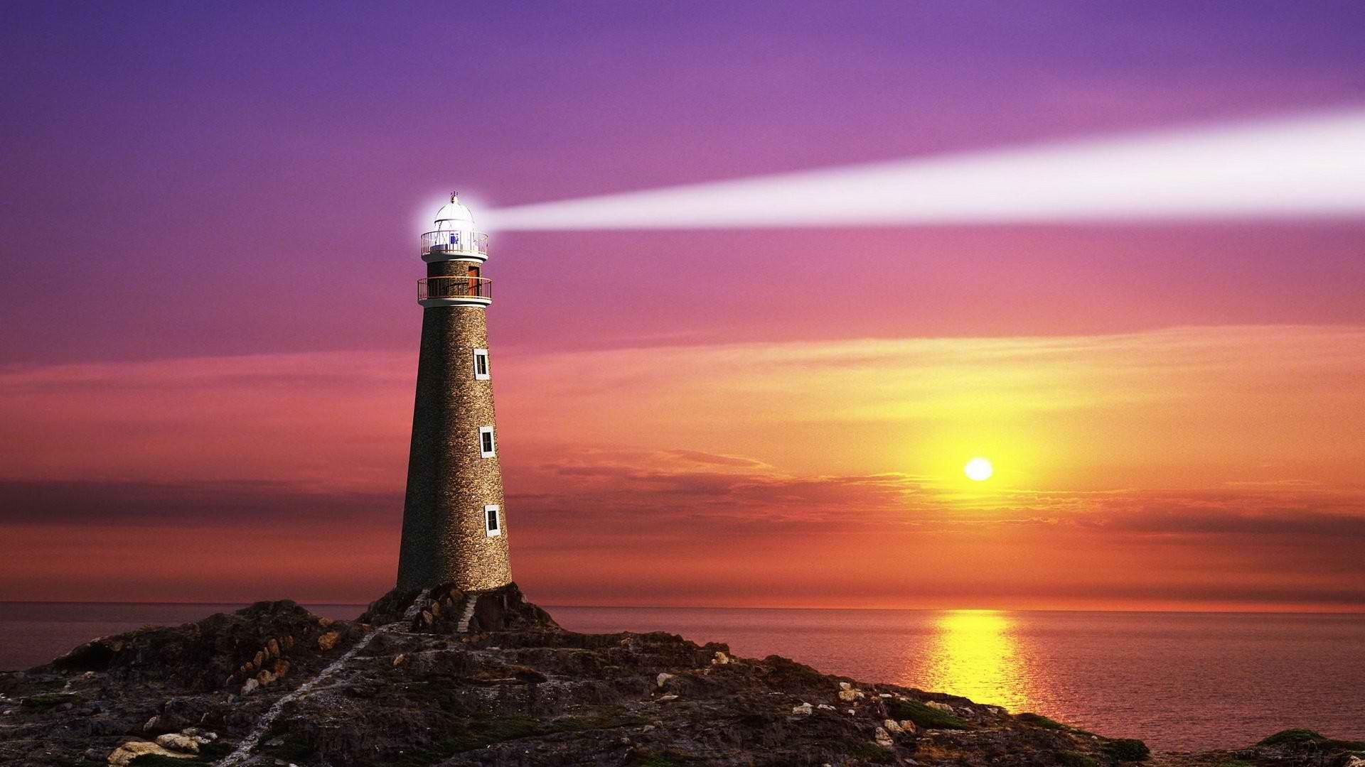 Ты - мой маяк